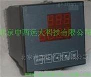 电导率传感器现货