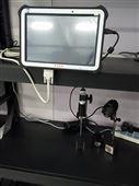 模具监视器