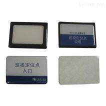 电力|电信资产设备巡检NFC标签