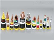 供应ZRC-KVVPR22阻燃铠装控制电缆