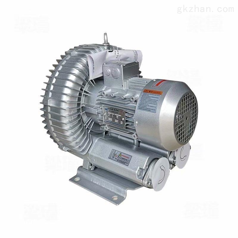 0.4KW抽真空小型漩涡式泵