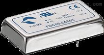 无最低负载电源FDC05-24S33 FDC05-24S05