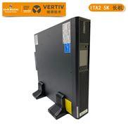 艾默生ITA5KVA機架在線式UPS不間斷電源供應