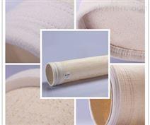 除尘布袋康净匹配合适的产品