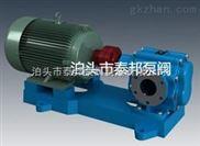 ZYB高压齿轮油泵,泊泰邦BRY65-40-315