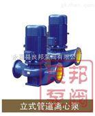 永嘉良邦泵阀低价出售:ISG立式单级管道离心泵
