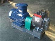 YHCB系列圆弧齿轮泵
