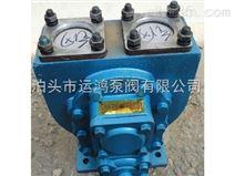 YHCB车载圆弧齿轮泵