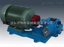 KCB18.3齿轮油泵/YCB保温圆弧齿轮泵