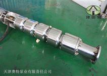 耐腐蚀热水潜水泵_优质高温水泵