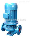 清泉供应ISG系列立式管道离心泵 直联式离心泵