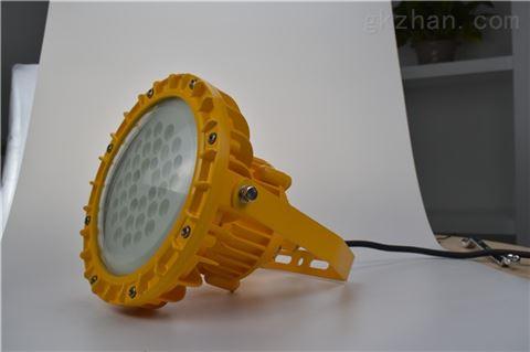 50wLED防爆燈50w壁掛式泛光燈
