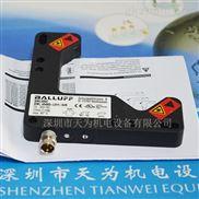 BWL4040D-L011-S49角度传感器BALLUFF巴鲁夫