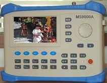 彩色图像监视数字场强仪型号为MS9000A