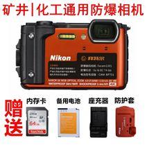 煤矿用防爆数码相机ZSH1680
