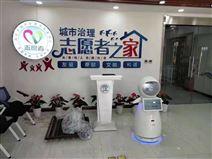 南京科技馆导览讲解机器人