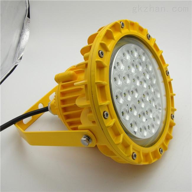 防爆泛光灯BZD118壁挂式LED平台灯