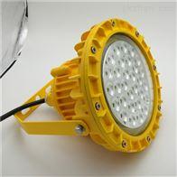 100w防爆泛光灯 LED防爆灯BZD118现货