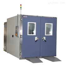 额温枪测试恒温房 步入式高低温测试箱
