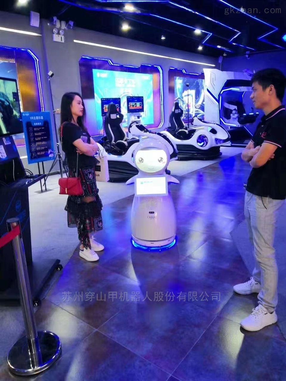 湖南懷化VR展廳展館自動講解機器人