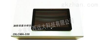 便�y式�t外�y油�x 型�:CN861-OILCMA-330