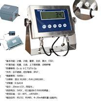 多功能化工厂制药电子地磅不锈钢地磅
