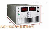 直流稳压恒流开关电源 型号:300V