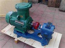 红旗泵业专业生产LB-29/1.5系列保温沥青泵