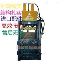 惠州废纸打包机 昌晓机械 手动液压捆扎机