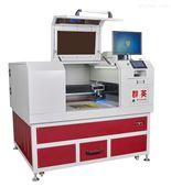 電鍍膜片/UV轉印防爆膜高精度激光切割機