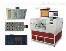 TPU/9H鏡頭膜/PET LOGO高精度激光切割機