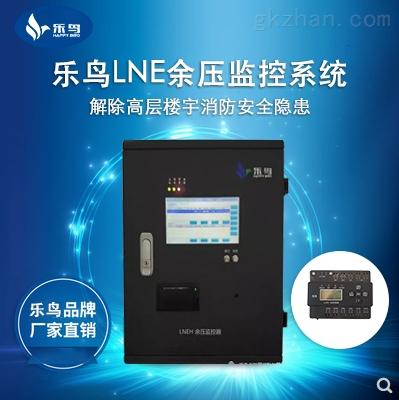 北京知名度较高的余压监控系统厂家