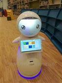 珠海图书馆迎宾接待讲解机器人