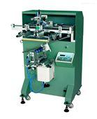 塑料外壳丝印机电器外壳网印机槊胶壳印刷机