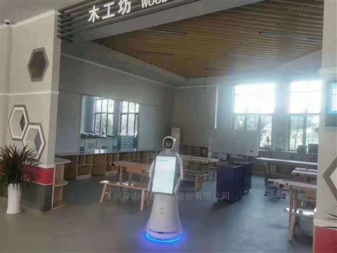 淮安清浦中学迎宾教育讲解机器人