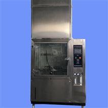 IPX5X6防水试验箱