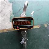 2吨蓝牙吊秤3000公斤直显电子吊磅价格