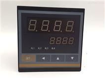 生产厂家供应智能单通道热工表 数显仪表