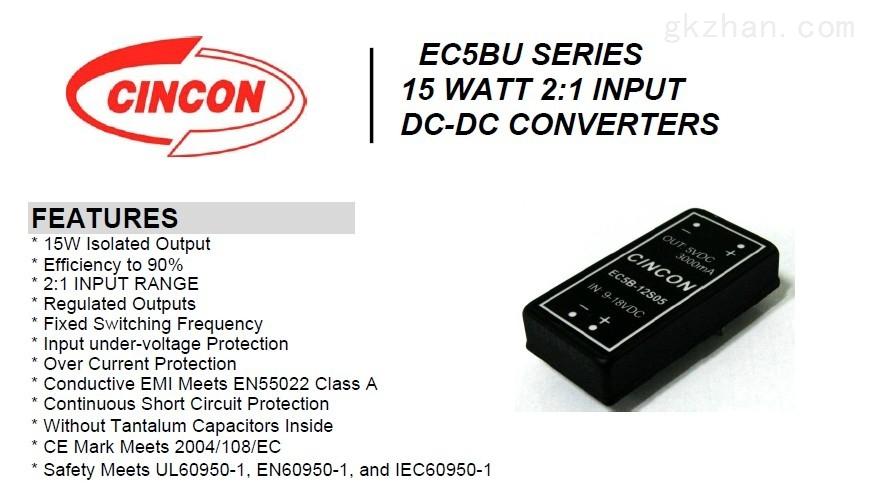CINCON直流电源EC4BU-24D12 EC4BU-24S05