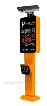 杭州车牌识别系统