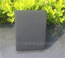 橡塑保温板_橡塑板厂家排名