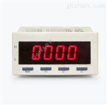 DHC6PS-DV带上下限报警功能4位直流电压表