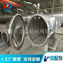 不锈钢发酵生化反应罐