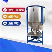 廠家批發食品攪拌機 蘇州立式混色機