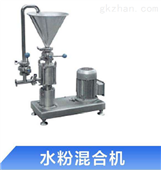 不銹鋼水粉混合機 汽水飲料水粉液料混合器