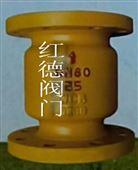 H42B氨用立式止回阀