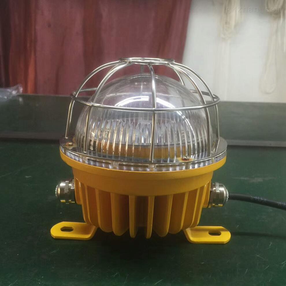 20w防爆平台灯20wLED泛光灯吸顶安装