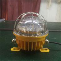 20w防爆灯BPC8762 弯杆式LED泛光灯