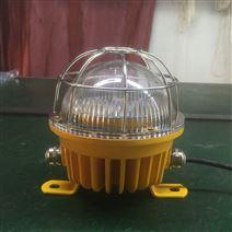 吸頂式防爆燈BPC8762LED泛光燈廠家