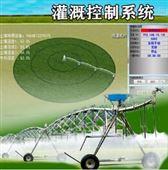 指针灌溉机控制系统